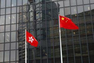 内地香港相互执行民商事判决