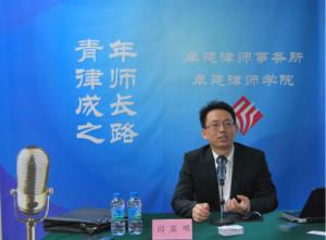 青年律师成长之路讲座照片 300x221 講座:如何成為中港兩地執業律師