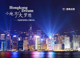 香港投资移民 香港投資移民  准許投資的類別