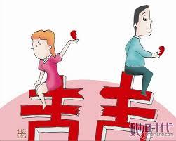 香港離婚 香港離婚律師告訴你  香港離婚呈請的條件