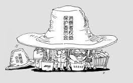 香港消费者权利保护法