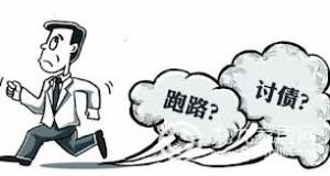 香港公司律師
