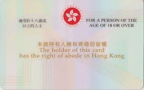 Right of Abode of Children born outside Hong Kong to a Hong Kong Pemant Resident