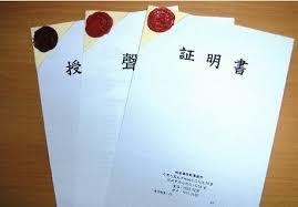 香港律师公证 香港律師公證文書的分類、證明方式及格式要求