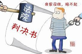 香港诉讼律师 香港诉讼律师: 如何在香港执行内地法院判决书
