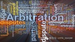 香港仲裁律师