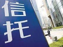 香港公司股权信托