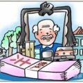 内地居民继承香港遗产如何办理 – 香港遗产继承律师 – 香港律师事务所