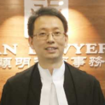hong kong lawyer 150x150 Legal Team